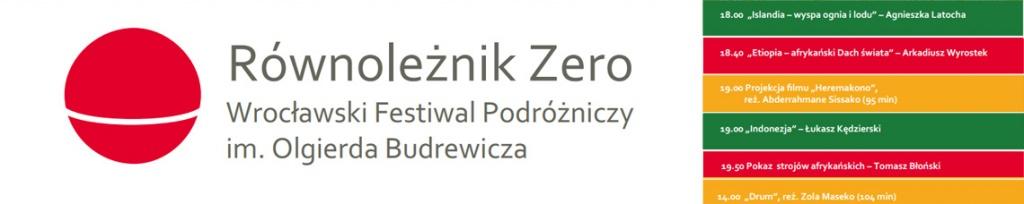wrocławski festiwal równoleżnik zero