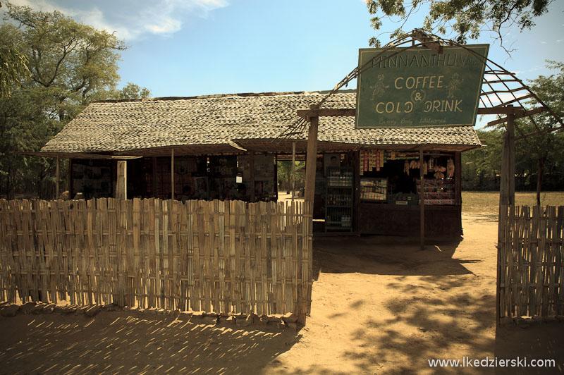 birma bagan bar
