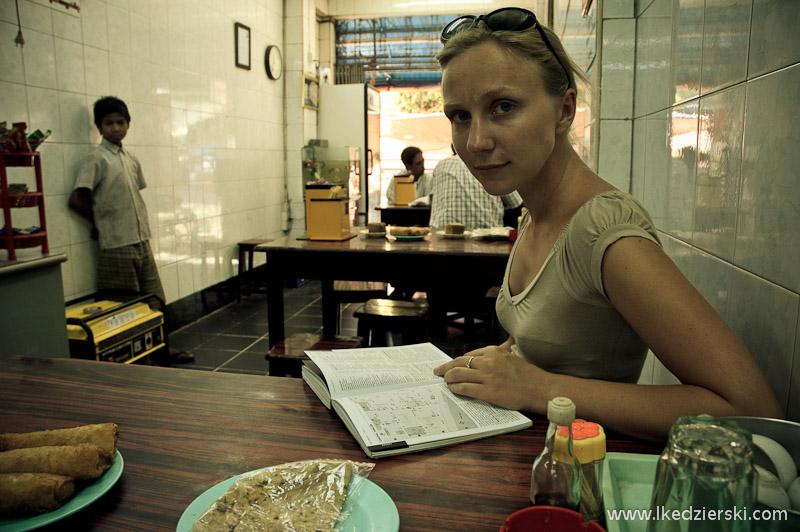 rangun tea house