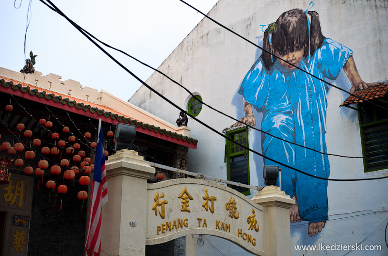 murale w georgetown zacharevic Little Girl in Blue