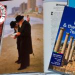 Nadia w Izraelu – zapiski z podróży część 2