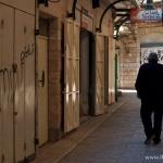 Nazaret – czym nas zaskoczy?