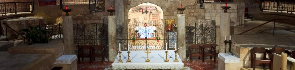 panorama Bazylika Zwiastowania Pańskiego nazaret