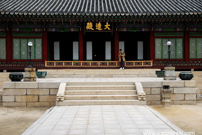 seul changgyeonggung palace