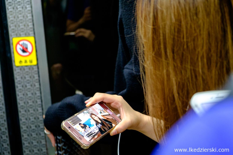 korea południowa telefon komórkowy korea południowa informacje praktyczne