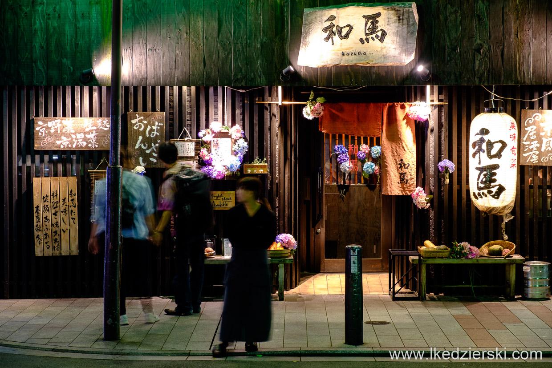 japonia kioto gion