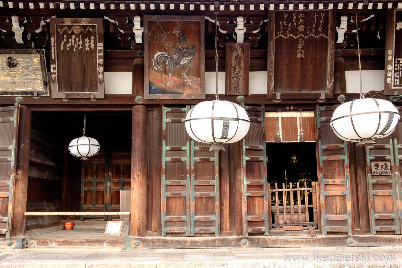 japonia nara nigatsudo hall