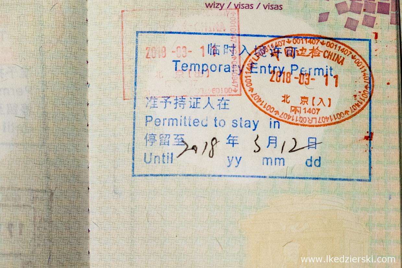 chiny wiza temporary entry permit