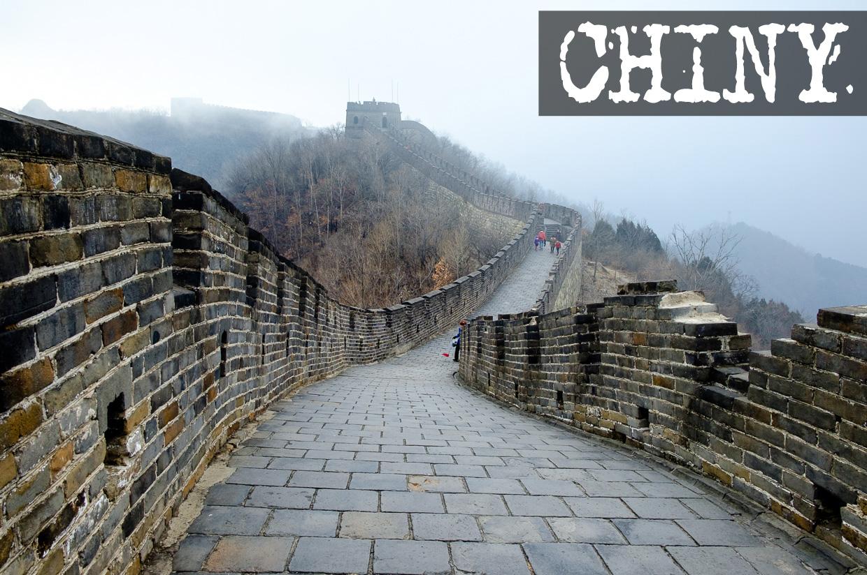chiny wielki mur chiński