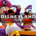 Disneyland w Tokio – niesamowity prezent na Dzień Dziecka