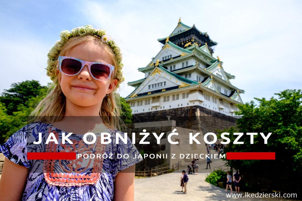 japonia jak obniżyć koszty podróży do japonii z dzieckiem