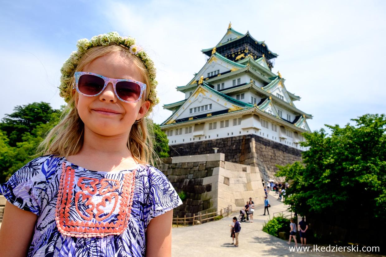 japonia nadia w podróży
