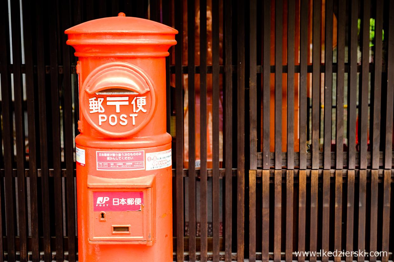 japonia poczta