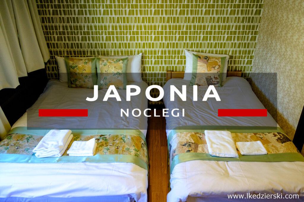 noclegi w japonii