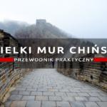 Wielki Mur Chiński w ekspresowym tempie – poradnik praktyczny