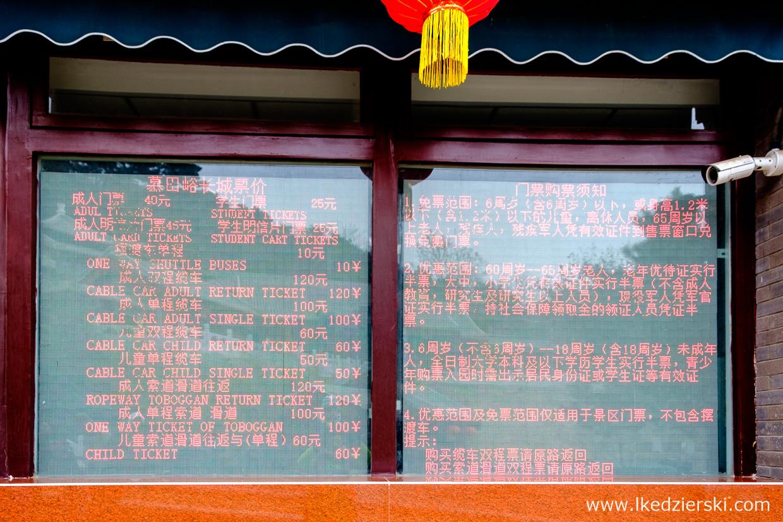 wielki mur chiński mutianyu poradnik praktyczny cennik
