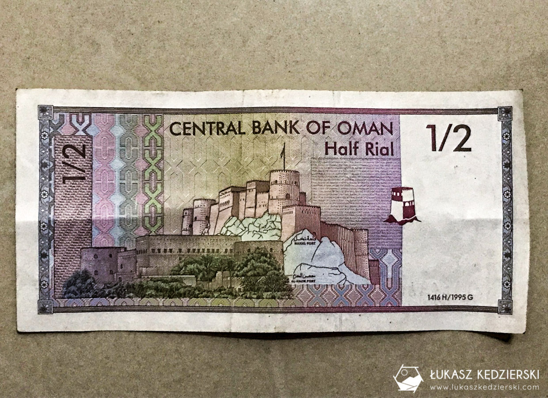 podróż do omanu waluta omanu rial omański